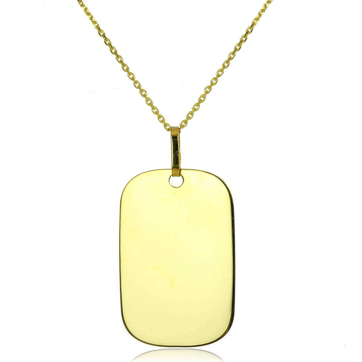 Large 9ct Gold Engravable Dog Tag Pendant